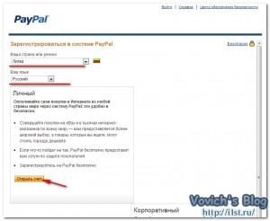 paypal register form