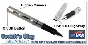 pen video camera spy