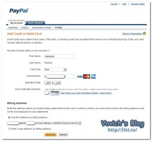 Add card to PayPal 1