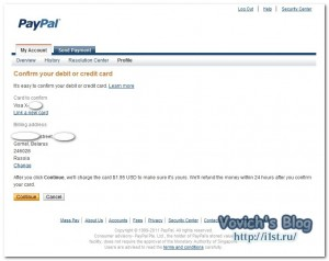 Add card to PayPal 3