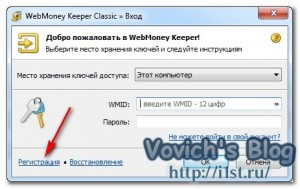 login to webmoney