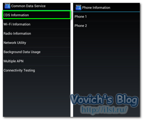 MobileUncle MTK Tools - IMEI recovery step 3,4