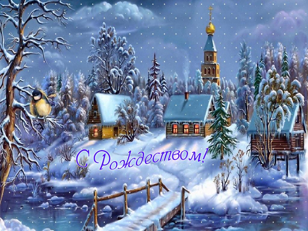 http://i1st.ru/wp-content/uploads/2012/01/Christmas_.jpg